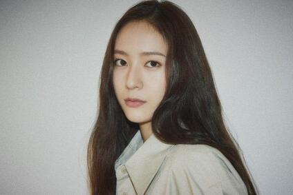 f (x) 'ten Krystal, SM Entertainment'tan Ayrıldı ve Yeni Ajansa katıldı