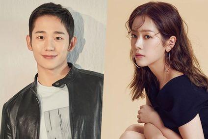 Han Ji Min ve Jung Hae Birlikte Başrol Oynayacaklar