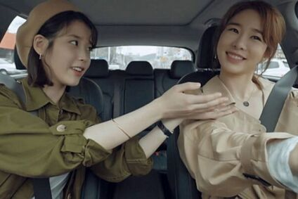 IU Arkadaşı Yoo In Na'nın Çektiği Fotoğraflarda Adeta Parıldıyor