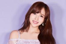 JYP Entertainment Mina'nın Sağlık Durumu Hakkında Güncel Bilgi Paylaştı