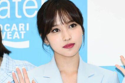 JYPE Mina'nın Sağlık Durumu Hakkında Açıklama Yaptı