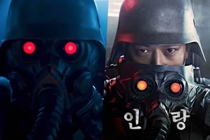 Kang Dong Won'un Yeni Filmi İçin Teaser ve Poster Yayınlandı