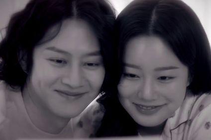 Kim Heechul Old Movie ile Solo Debut Yaptı