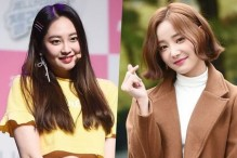 Taeha ve Yeonwoo MOMOLAND'dan Ayrıldı
