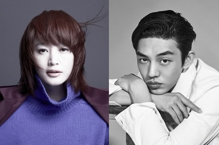 Yoo Ah In Sovereign Default's Day Kadrosunda Dahil Oldu